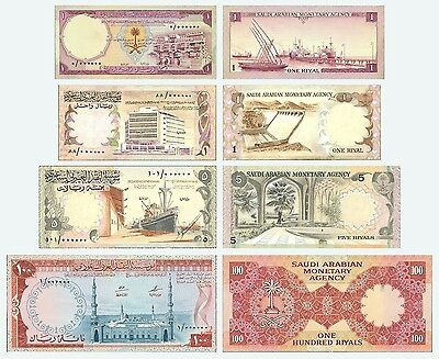 Very Rare Designs Of Saudi banknote 1966 1968 not adopted reprodctions Saoudite