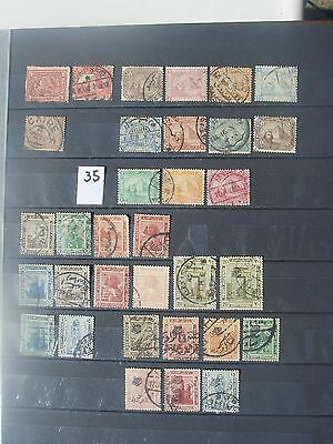 early Egypt stamps 1