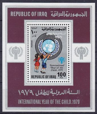 Irak Block 31 (1010) **, Jahr des Kindes / Year Of The Child (35 ME)