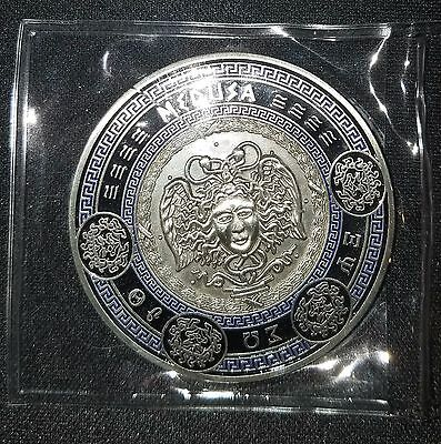 Geocoin Medusa Sold Out HTF Unactivated/Trackable