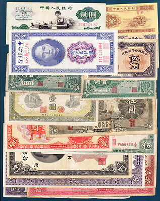 Lot of 16 Banknotes from China