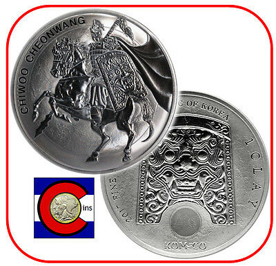 2017 South Korea Chiwoo Cheonwang Sealed Roll/Tube of 25 1oz Silver Medals/Coins