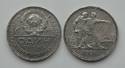 RUSSIA, CCCP, Russland : 1 Rouble 1924 (ПЛ) *** SILBER ***