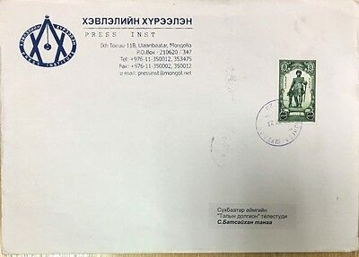 Mongolian Press institute special cover