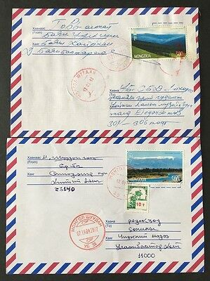 "Mongolia 2010 "" State worshipped mountains stamps "" used 7 covers"