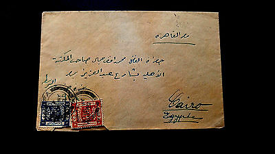 """Very Rare """"From Collection"""" 1922 Palestine """"Military Administration"""" Cover To"""