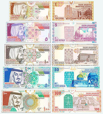 Very Rare Designs Of Saudi banknote 1983 not adopted reprodctions Saoudite