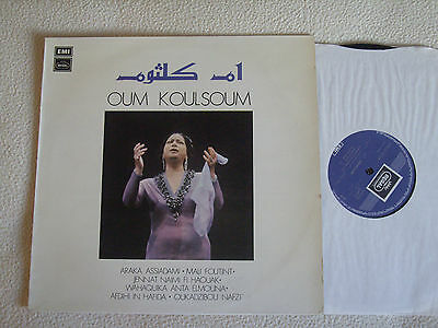 OUM KOULSOUM - Same LP EMI Regal Records Greece 1974