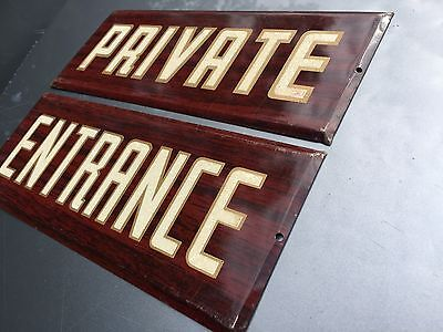 Vtg Art Deco Entrance & Private Tin Faux Wood Grain Night Reflective Sign Set