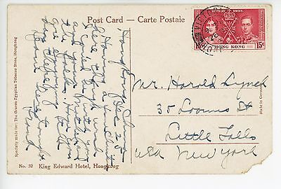 King Edward Hotel HONG KONG Antique STAMP Posted to New York USA Rickshaw Street