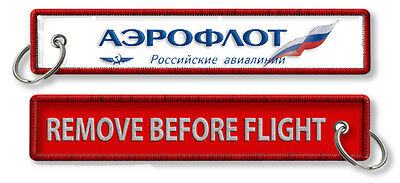 Aeroflot-Remove Before Keyring