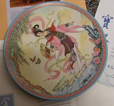 """Collectors Plate Limited Edition """"Precious Clasp"""" Beauties of Ching Ling"""