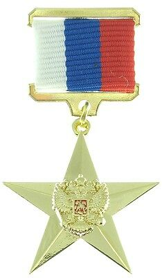 """Gold Star Medal of the """"Hero of Labor"""". Excellent copy"""