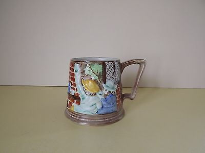 H J Wood Relief Moulded Mug (68,38)