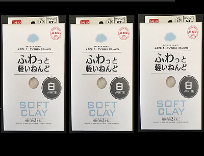 [Free shipping!]  WHITE 3set Soft Clay Lightweight Modeling Air Dry DAISO Japan