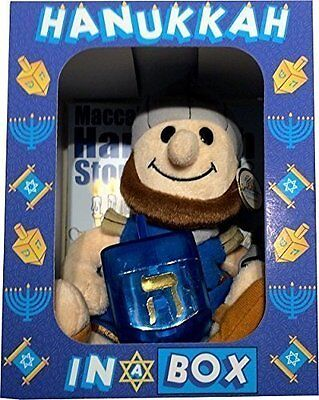 Maccabee's Hanukkah in a Box Baby Toy Gift Sets, New