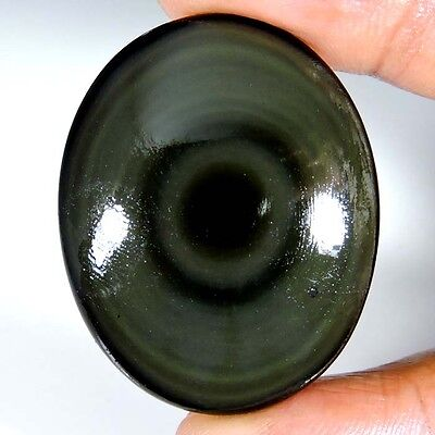 76.10cts NATURAL SUPER EXCELLENT RAINBOW OBSIDIAN EYE OVAL CABOCHON GEMSTONE