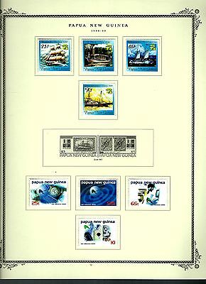 Papua New Guinea 1998 lot on page as seen LMM (A687)