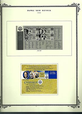 Papua New Guinea 2004 lot on page as seen LMM (A704)