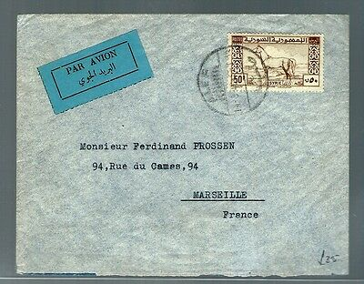 Early cover Damas recieved marks fiscals  (x266)