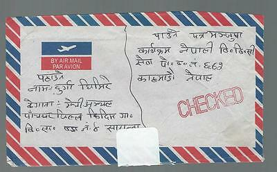 Nepal airmail cover (4208)