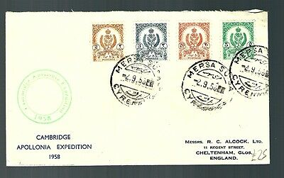 united kingdom of Libya cover 1958 expedition cover   (x207)
