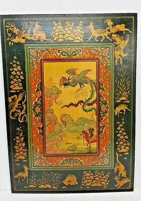 Antique Islamic Persian Papier Mache Lacquer Binding Book Cover By Shahbazi