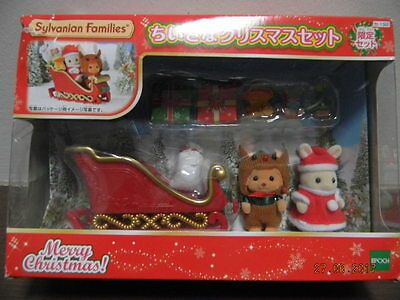 Sylvanian Families - Merry Christmas Set