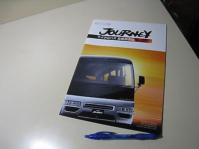 ISUZU JOURNEY Micro Bus Japanese Brochure 2006/01 W41 TB45E