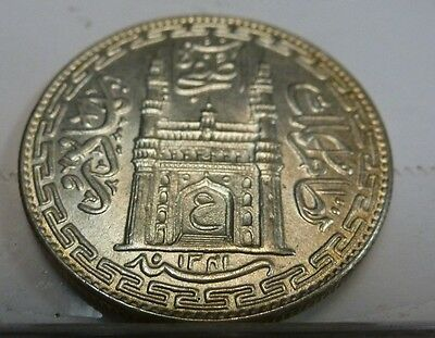 Hyderabad 1 Rupee, 1341(1932) Uncirculated