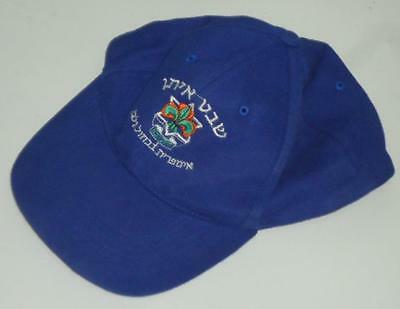Used Blue Hat Cap Israel Boy Scout 2010's Hebrew Patch