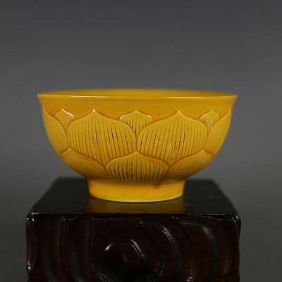 Rare Chinese Marked Yellow Glaze Carved Porcelain Teacup /Bowl H249