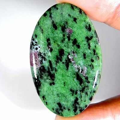 101.05cts 100% NATURAL DESIGNER GREEN RUBY ZOISITE OVAL CABOCHON LARGE GEMSTONE