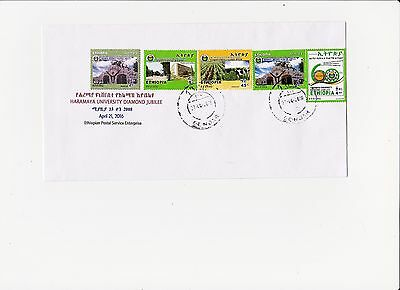 Ethiopia 2016 FDC Haramaya University Diamond Jubilee - cancelled Gondar