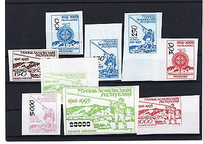 UKRAINE 1993 I Samples, Private issues, Locals? One-off - Unperforated