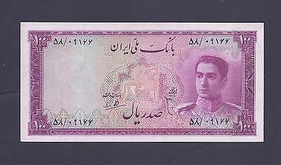 Iran P-50 100 rial M Reza shah  in Crisp UNC/GEM  Condition