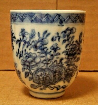 18th Century Chinese Export Porcelain Ching Dynasty Tea Cup 1760 Chen Lung