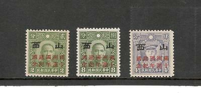 c68 China Japanese Occ North China 1942 Shansi l0th Anniv 2c, 4c & 8c