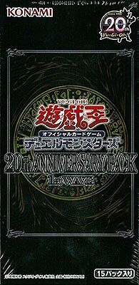 Yu-Gi-Oh OCG Duel Monsters 20th Anniversary Pack 1st Wave Box New .