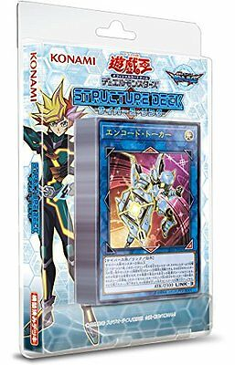 Yu-Gi-Oh OCG Duel Monsters Structure Deck Cyber Vinegar Link New .