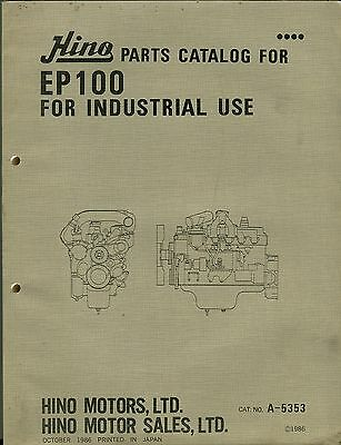 Hino EP100 industrial engine parts catalogue