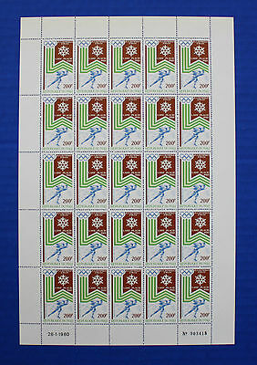 Mali (#C379) 1980 13th Winter Olympic Games, Lake Placid MNH sheet
