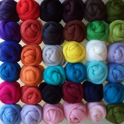50 Colours, Pure Natural Merino Wool Top Roving Felting and Crafting, 10 - 200 g