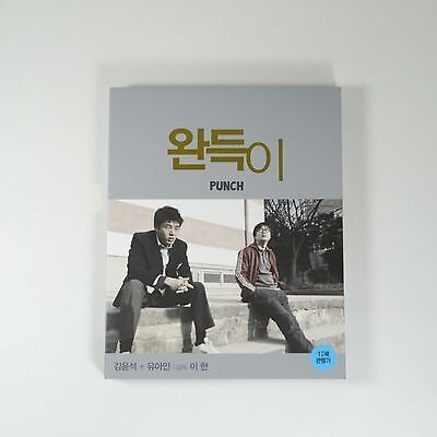 Punch Blu-ray [Korea Limited Edition, DigiPack, Film Cut, ENG Subtitle]Ah In Yoo