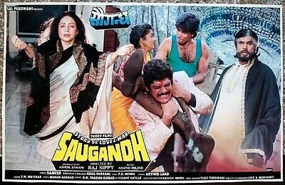 "India Bollywood 1991 Saugandh 12.5""x20"" uaes lobby cards x 3 Akshay Rakhee"
