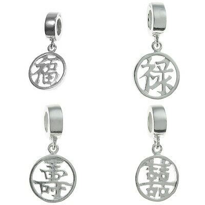 Sterling Silver Chinese Blessing Word Dangle Bead for European Charm Bracelets