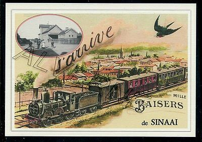 SINAAI  - train souvenir creation moderne - serie limitee numerotee