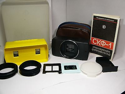 SKF-1 Stereo Attachment Kit for SLR cameras. Taking 3D Pictures/Viewing Slides