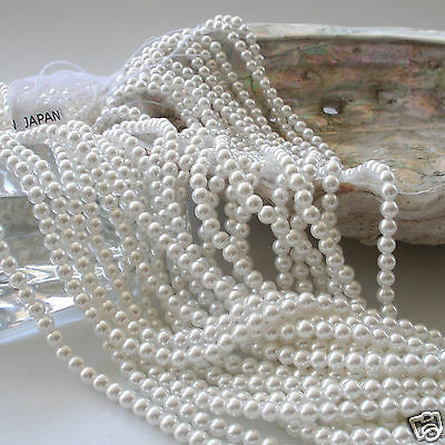 Japanese White Round Faux/Acrylic/Plastic Pearls Beads Strands 2,3.5,4 thru 12mm