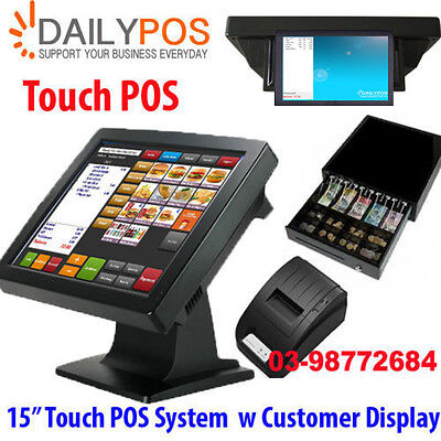 Touch Screen Point of Sale System POS Cafe Takeaway Fish Chips Pizza Restaurant